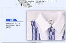 9011精纱雪纺11