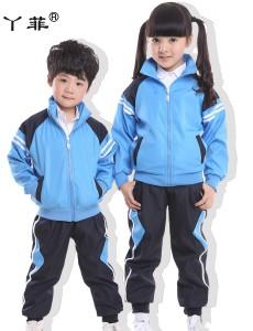 8011-蓝色复合小学