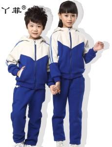 9017-蓝色小学