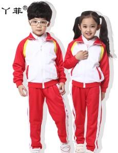 9001-红色小学