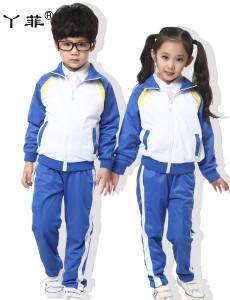 9001-蓝色小学