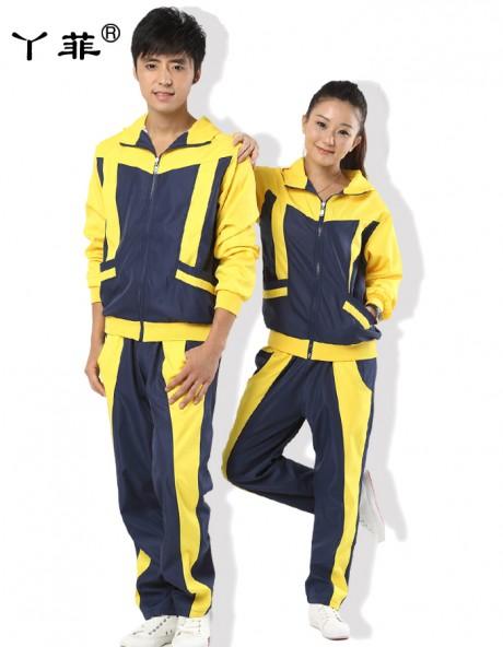 9019-黄色中学